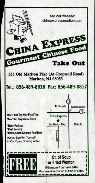 china express menu 2